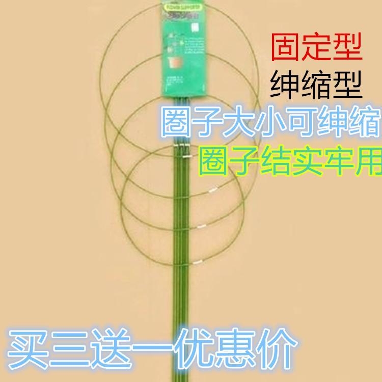 Trung quốc hoa trụ cột dưa chuột bracket nguồn cung cấp vườn bonsai chậu trang trí tăng dây leo mùa tăng giá