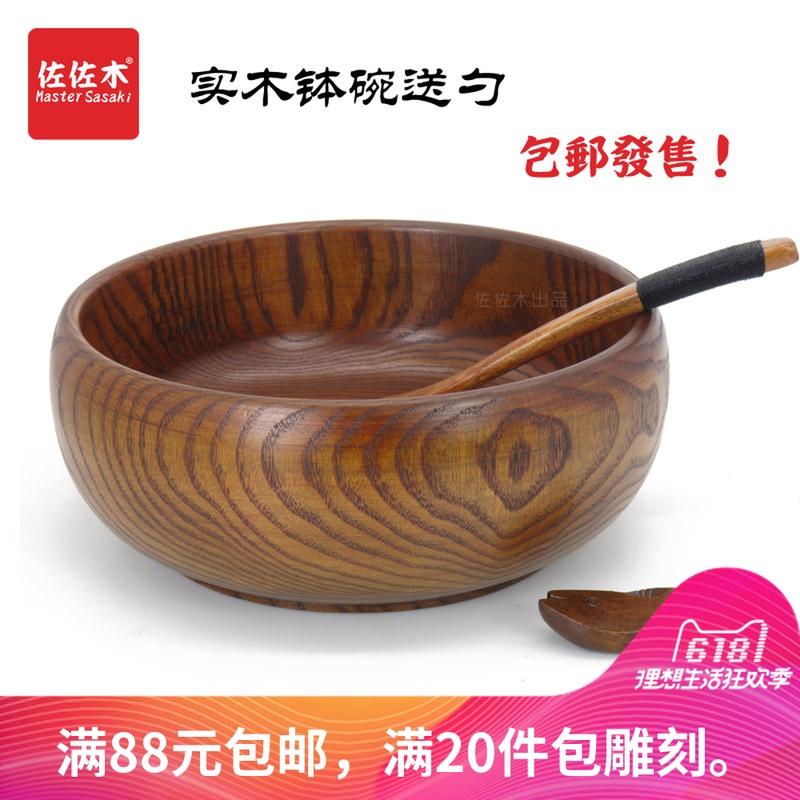 Nhà sản xuất gỗ Rắn lớn bằng gỗ bạch đàn bát Bìa mã rice bát Rau bát Noodle bát bát canh mà không cần sơn táo tàu bộ đồ ăn