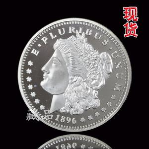 American Eagle Đại Dương Kỷ Niệm Coin 1896 Morgan Coin Bộ Sưu Tập May Mắn Platinum Coin Mỹ Coin Coin Huy Chương