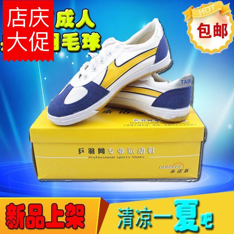 Tylens TNS 113-2 113-6 bóng bàn cầu lông giày thể thao giày cao su nhựa đế đế