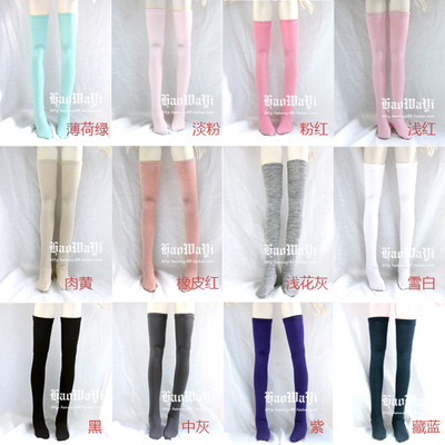 taobao agent Good baby clothes bjd doll long-tube cotton socks, doll socks, black, white, green, pink, blue, purple, gray and yellow in 12 colors