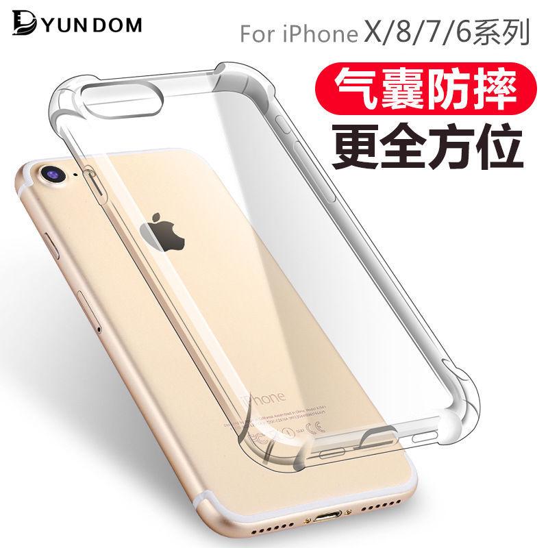 苹果iPhoneXS MAX XR 8 7 6s Plus四角防摔气囊手机壳套soft case