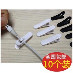 10 Túi MP3MP4 Điện Thoại Di Động Noodle Tai Nghe Phổ Phụ Kiện Clip Headphone Clip Tai Nghe Cố Định Clothespins