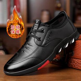 冬季加絨棉鞋休閒保暖防滑男皮鞋內增高耐磨