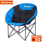 KingCamp ghế đồ gỗ ngoài trời ghế moon an toàn và bền siêu nhẹ QQ phòng chờ ghế KC3816