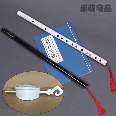 taobao agent Modao animation ancestor Wei Ying Wei Wuxian Lan Huan Xichen COS props flute Chen Qingxiao crown shoes boots
