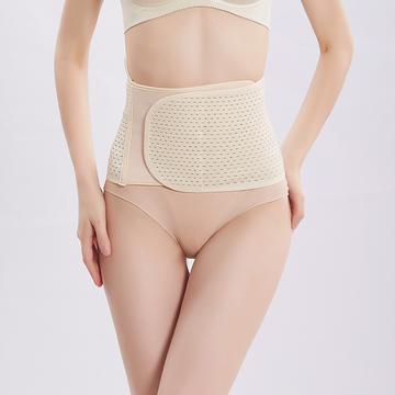 产后收腹带束腰薄款透气瘦身衣顺产束腹带剖腹产孕妇专用束缚绑带