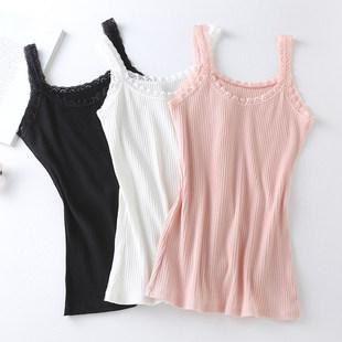 【2条装】春夏女士打底衫小背心蕾丝吊带