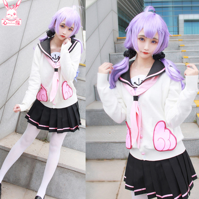 taobao agent Spot azure route cos suit dating day unicorn private service cos sailor suit cosply clothing female wig