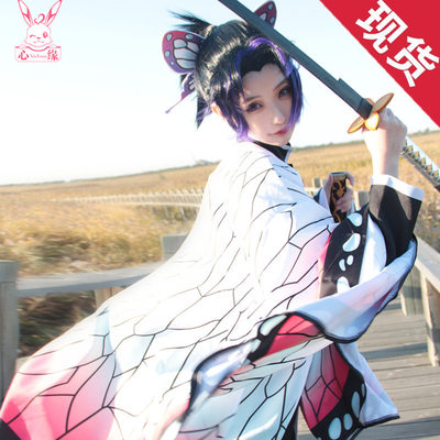 taobao agent Spot ghost killing blade cos ghost killing team uniforms insect pillar butterfly forbearance cosplay female costume wig clogs
