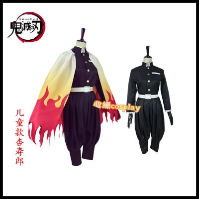 taobao agent Spot Ghost Slayer's Blade Halloween Children's Day Children COS Purgatory Apricot Shou Lang Yan Zhu cosplay Full Wig