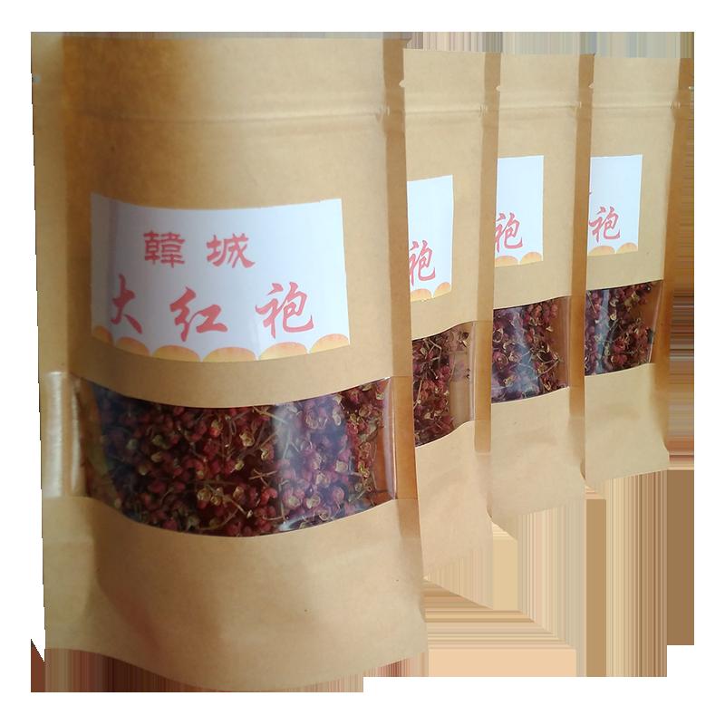 陕西韩城特级大红袍花椒80g*4纸袋装 大红袍麻辣火锅底料冒菜调料