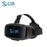虚拟现实3D头戴式VR眼镜卷后29元包邮