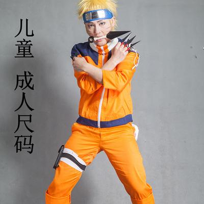 taobao agent Halloween children anime cosplay costume Naruto Uzumaki Naruto clothes Naruto clothes COS clothes
