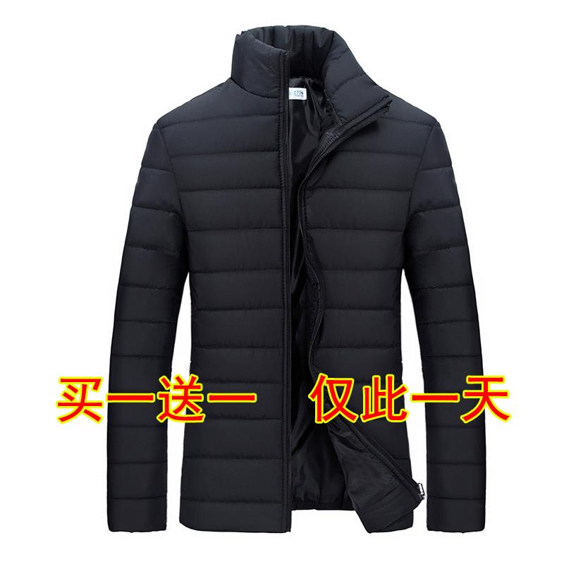 Giải phóng mặt bằng điều trị người đàn ông áo dài bông Hàn Quốc phiên bản của tự trồng bông đội mũ trùm đầu áo khoác thanh niên áo khoác dày thủy triều