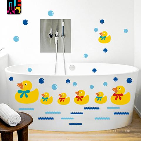 儿童房母婴游泳馆卡通海底鱼贴画 浴室墙壁背景装饰防水自粘贴饰