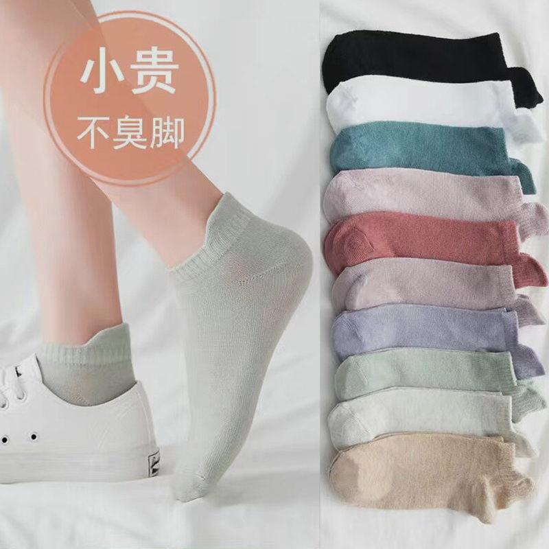 5/10双女士防滑袜子女韩版短袜浅口船袜