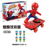 大号蜘蛛侠万向特技滑板车玩具劵后17.9元包邮