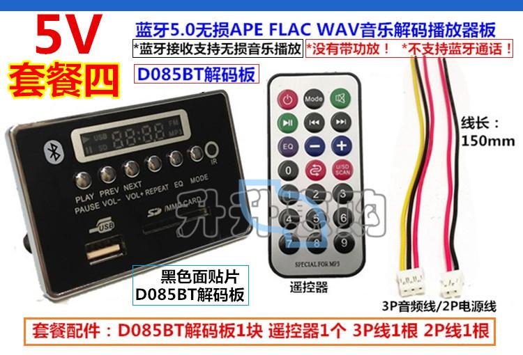 5 66]cheap purchase Bluetooth 5 0 Lossless APE FLAC WAV MP3 Audio