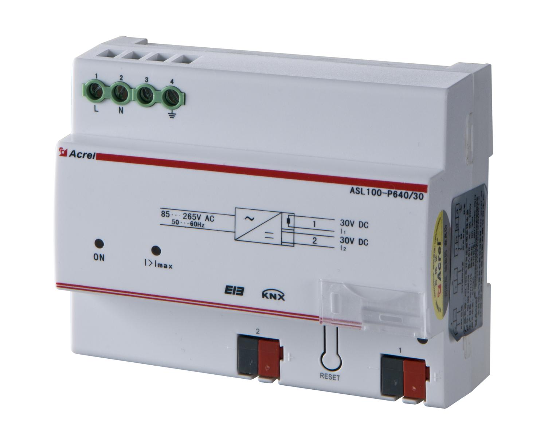 安科瑞ASL100-P640/30 30V 640mA智能照明控制系统总线供电电源