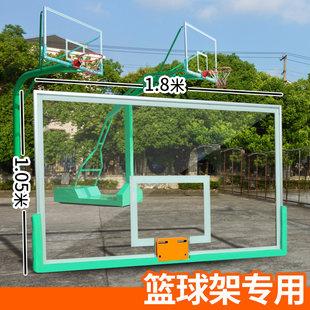 Баскетбол доска на открытом воздухе стандарт на открытом воздухе для взрослых алюминиевых сплавов золотые края мавзолей баскетбол доска закалённое стекло стандарт спинодержатель