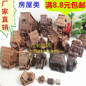 Phụ kiện Bonsai, đá thấm, non bộ, đồ trang trí, đồ gốm, vật dụng làm vườn, cảnh quan, ngôi nhà nhỏ, đài phun nước, nhà ở