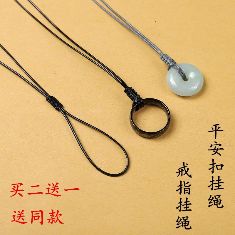 Khóa an toàn cao cấp dây buộc ngọc bích đan vòng ngọc bích mặt dây thừng vàng sterling bạc vòng dây buộc nam và nữ sinh viên - Nhẫn