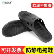 giày dép tĩnh mềm đáy chống tĩnh giày sạch giày sạch dành cho nam giới và phụ nữ mua giày làm sạch giày công tác chống tĩnh