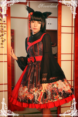 taobao agent Soufflesong exclusive design【Hyakki Yexing Nine-Tailed Fox】Japanese style side cardigan dress is out of stock
