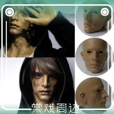 taobao agent 【Tang Opera BJD】Single head free shipping【Crocus GRANADO】3 points/Uncle Neptune Neptune