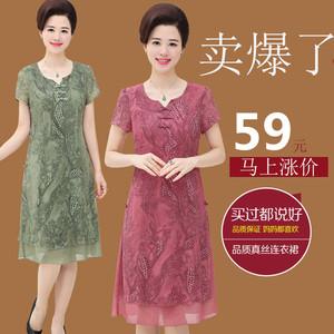 Mùa hè mới mẹ ăn mặc ăn mặc trung niên nữ lụa ngắn tay phần dài kích thước lớn lụa lụa váy lỏng lẻo