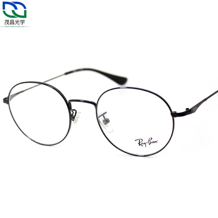 Ray-Ban myopia glasses frame men Retro round full-frame glasses ...