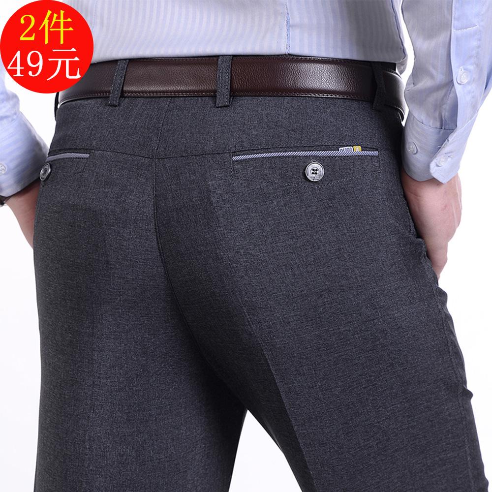 Người đàn ông trung niên quần áo trung niên người đàn ông quần của nam giới thường quần quần quần mùa hè phần mỏng cha mùa hè người đàn ông