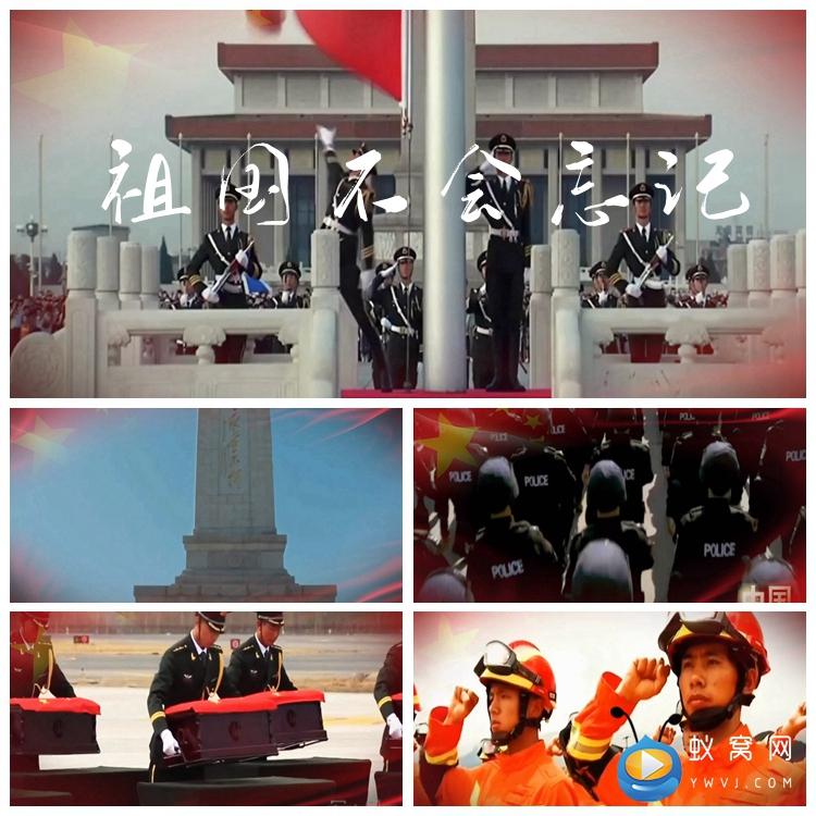 S1370 祖国不会忘记 敬国之脊梁 LED大屏舞台背景视频素材制作