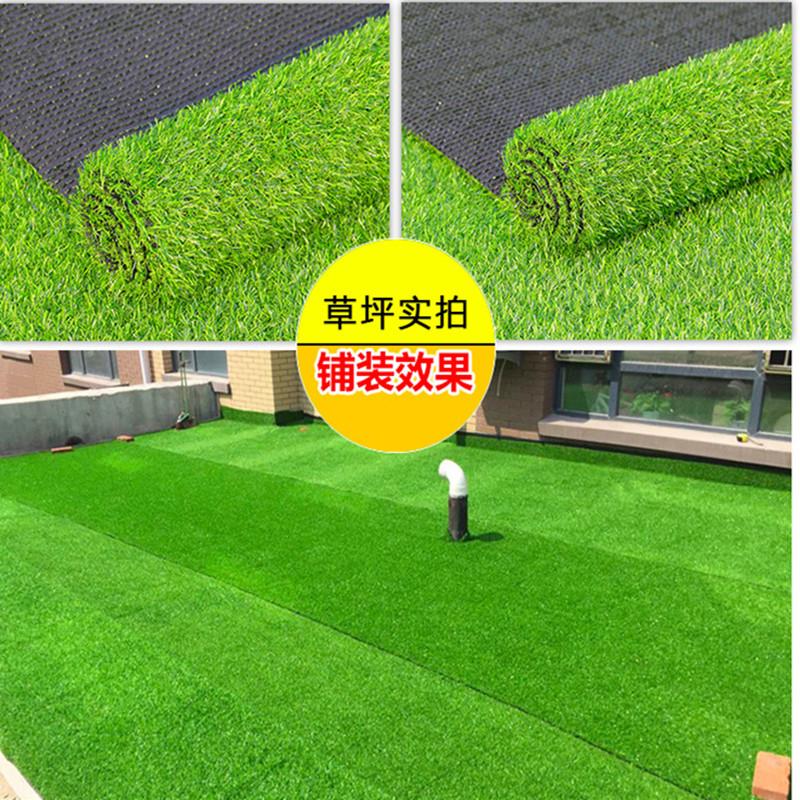 轻薄阻燃草坪户外公园草地毯人工假足球场材料小区绿色塑料小型绿