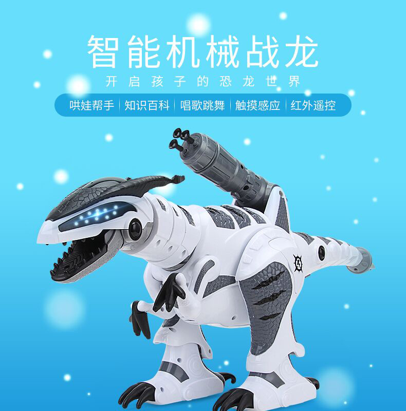 Le có thể thông minh điều khiển từ xa cơ rồng đồ chơi tương tác khủng long mô phỏng điện động vật sạc Tyrannosaurus Rex trẻ em món quà
