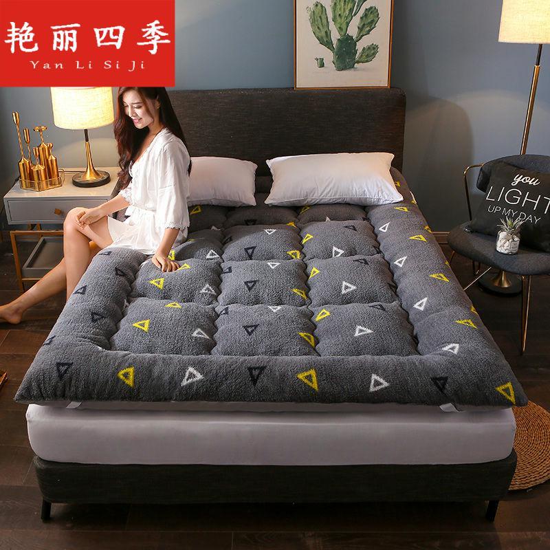 羊羔绒床垫双人软垫加厚冬季单人学生宿舍家用榻榻米打地铺床褥子