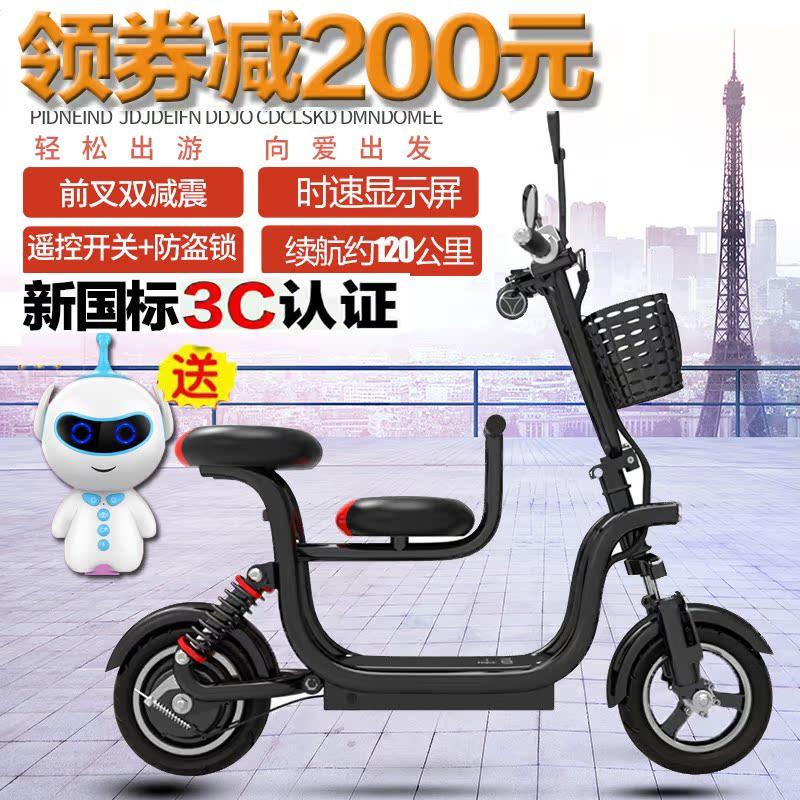Xe tay ga điện xe đạp người lớn có thể gấp phụ nữ nhỏ cha mẹ trẻ em ba bánh lái xe pin nhỏ - Xe đạp điện