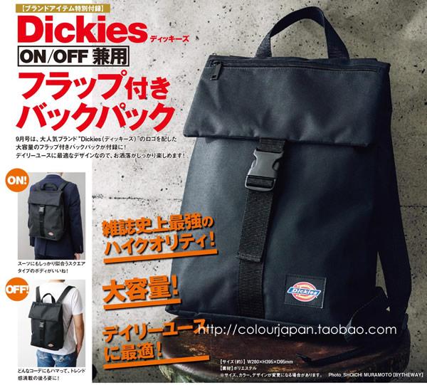 [COLOR] phụ lục tạp chí Nhật Bản tiết lộ màu đen tinh khiết lưu trữ tốt kinh doanh bình thường ba lô