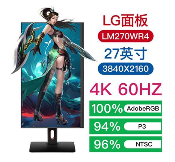 100% AdobeRGB的4k IPS显示器,LM270WR4面板,type c一线通,色彩最强4k旗舰