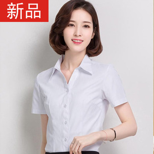 白衬衫女短袖宽松工作服衬衣职业女装
