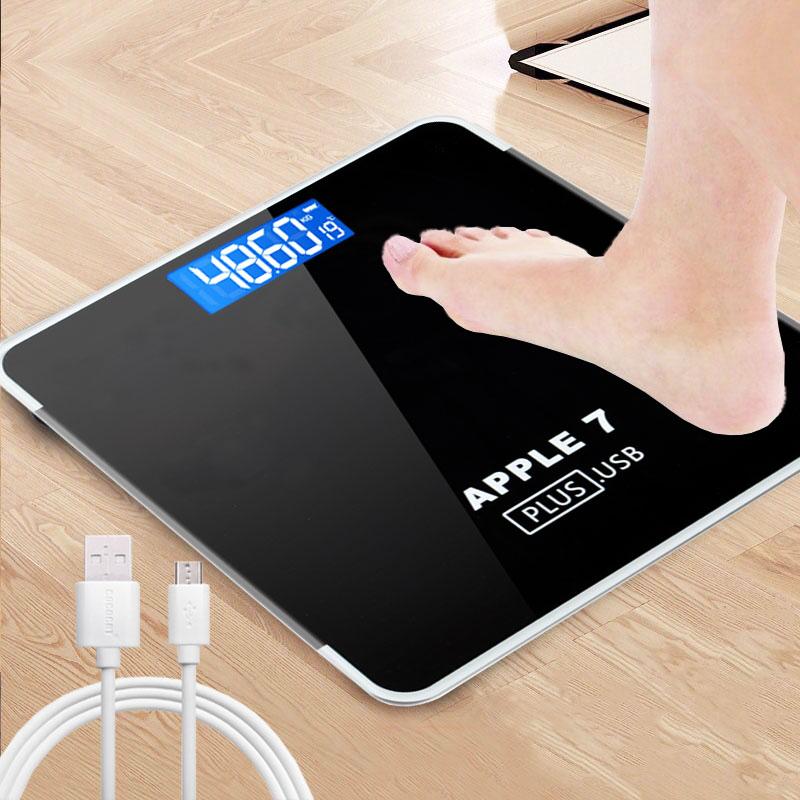 可充电USB电子秤精准家用健康称