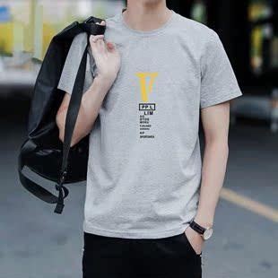 【纯棉】2021夏季圆领印花短袖男士t恤