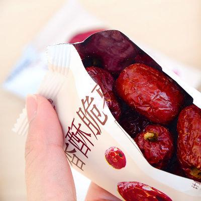 脆枣无核新疆香酥脆枣小包装空心250g嘎嘣脆红枣零食小吃蜜赞