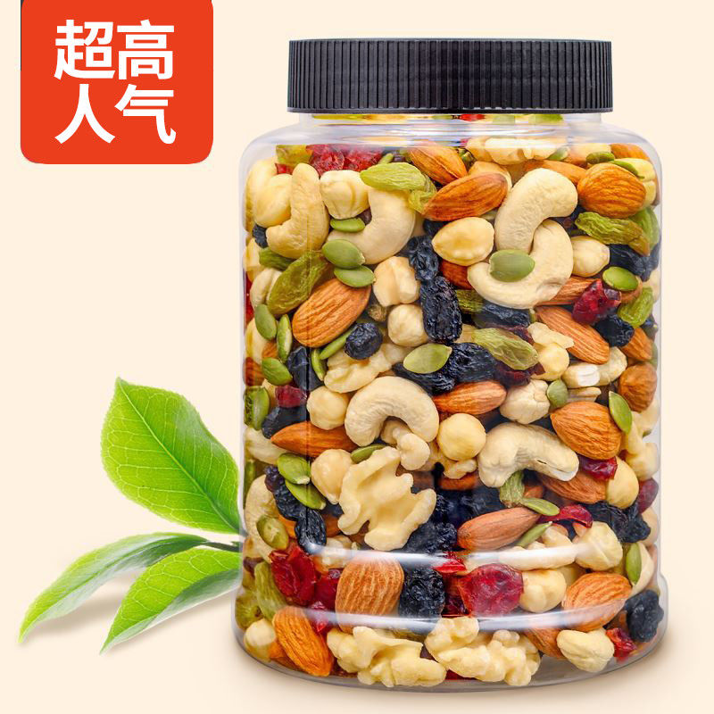每日坚果混合坚果好吃零食果仁组合
