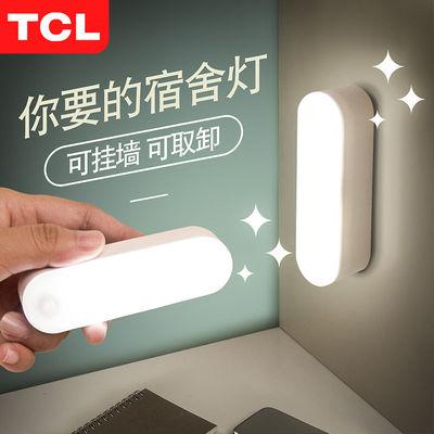 多功能护眼台灯宿舍卧室床头灯免布线可移动usb触摸充电小夜灯