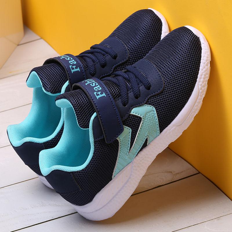 男童鞋夏季2021儿童鞋子男休闲鞋皮面童鞋男网面透气中大童运动鞋