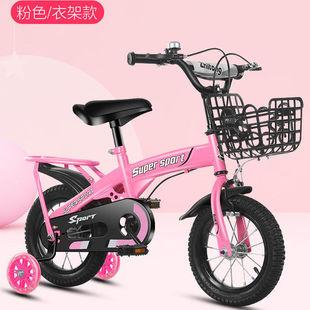 新款儿童自行车男女小孩脚踏车小孩单车