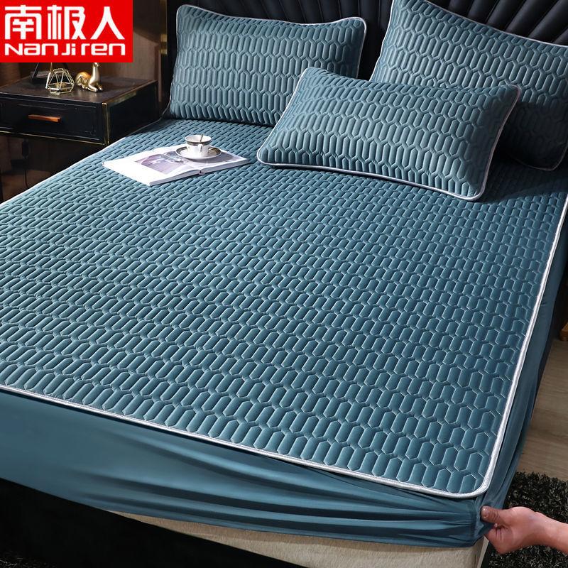 乳胶冰丝凉席三件套床笠款防滑席梦思床垫保护套床罩空调席