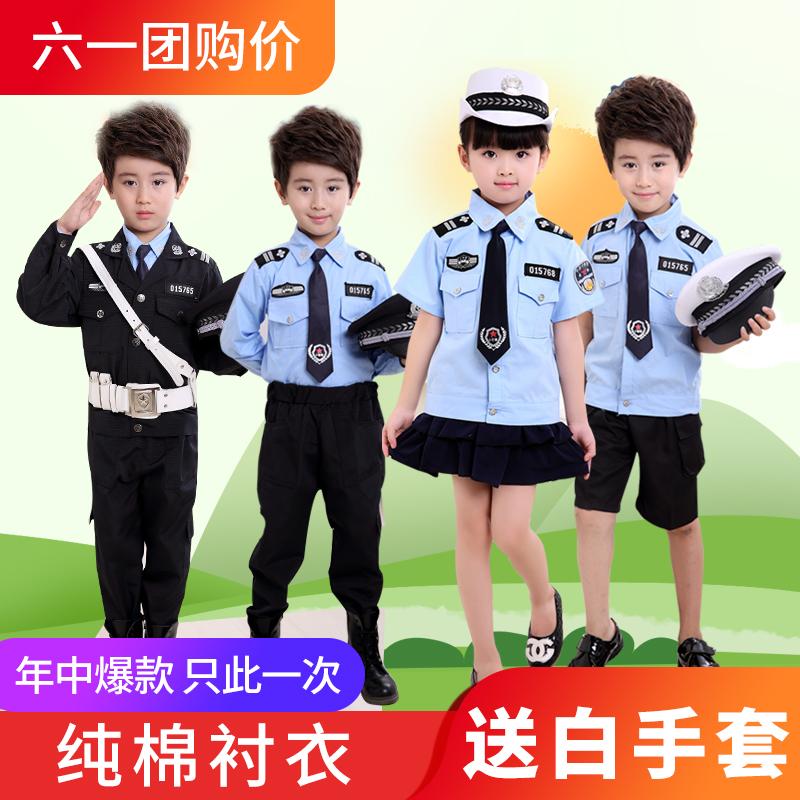 Đồng phục cảnh sát trẻ em, mèo đen, quần áo cảnh sát trưởng, trang phục cảnh sát giao thông nhỏ, nam sinh viên cảnh sát giao thông mẫu giáo, đồng phục - Trang phục
